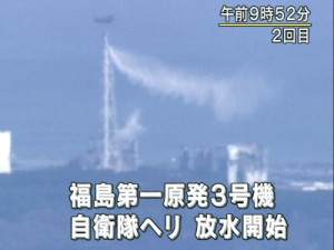Fukushima nuclear power plant water