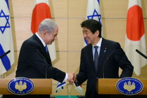 Netanyahu On Diplomatic Trip To Japan