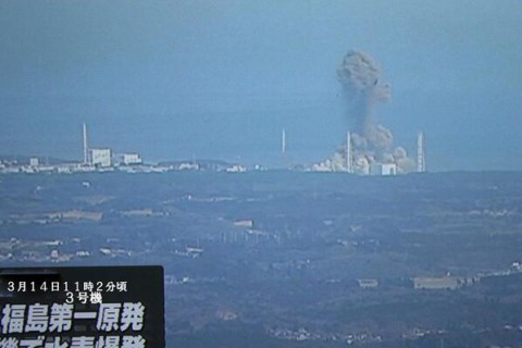 Fukushima nuclear power plant shelter